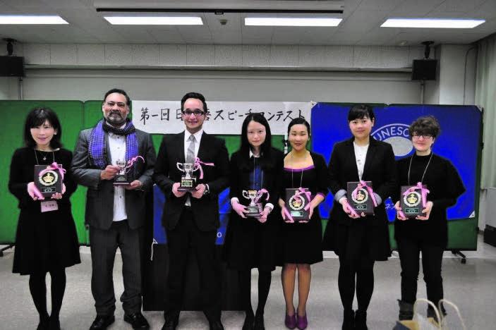 第一回 日本語スピーチ・コンテスト