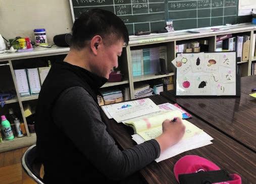 日本語教室トライアルレッスンの開催